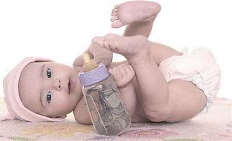 baby.bottle.pic.clipart.jpg
