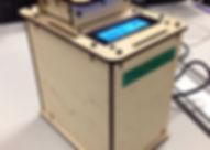 500px-Open_PCR.jpg