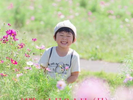 子供の笑顔の引き出し方&着付の基礎知識と手直し方法講座