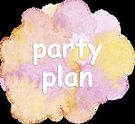 パーティー.png