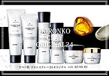 新商品 | スキンケア | 大阪 | 八尾 | 化粧品 | クレオリ24オリジナル4点セット | どろんこクレー
