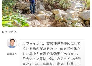 【記事監修】YAMAHACKさん
