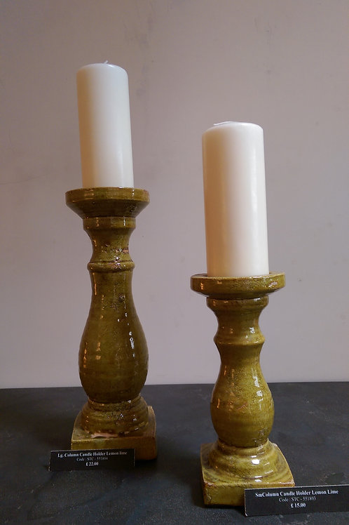 Column Candle Stick-Yellow/Green
