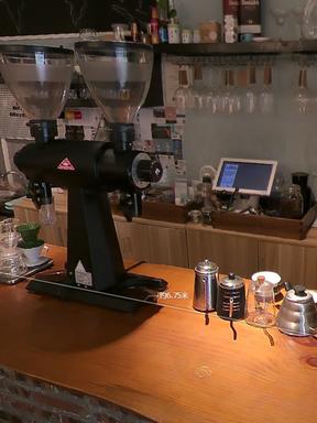 Coffee canteen
