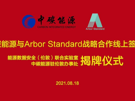 Arbor Standard are pleased to announce strategic partnership with Carbon Integrated Energy