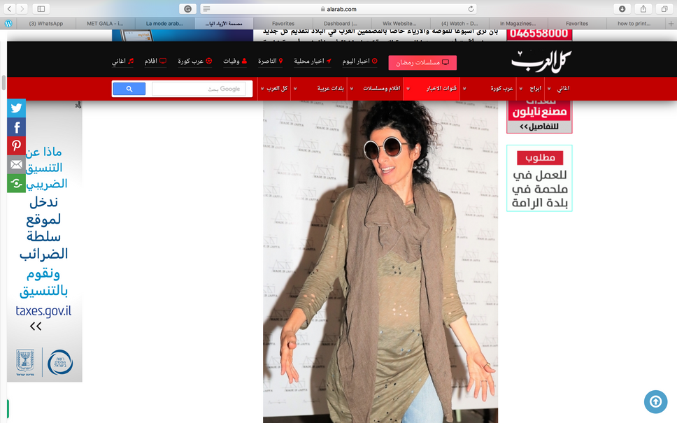 written about in ALARAB magazine