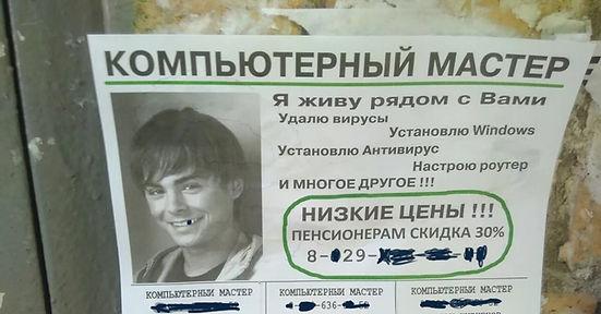 Михаил Елизаров Спутаться с женщиной