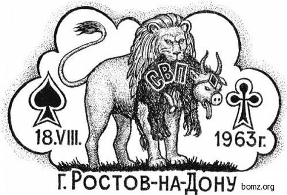 Михаил Елизаров —САТУРН