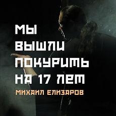 oblojka_eskiz3.jpg