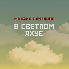 oblojka_eskiz14.jpg
