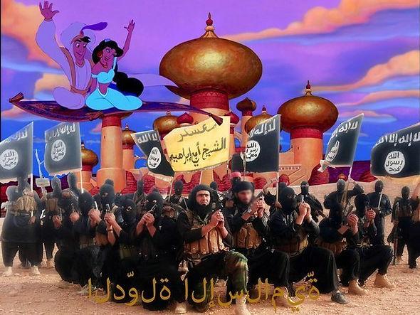 Рамштайн, циклодол и ислам