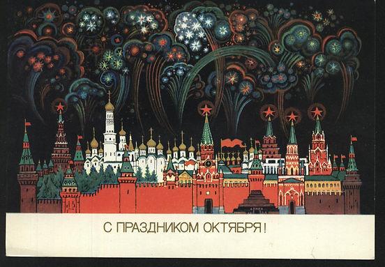 Михаил Елизаров Отель Лето