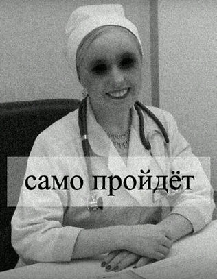 Михаил Елизаров — А ты замужем.