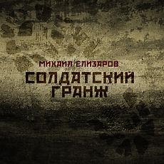oblojka_eskiz.jpg