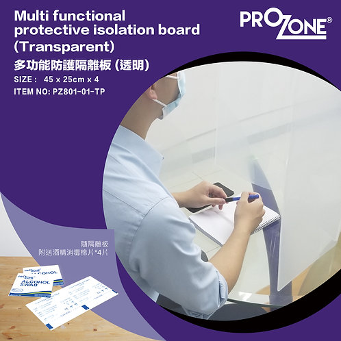 Prozone 多功能防護隔離板 (透明) 45 x 25 cm x 4