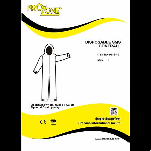 Prozone 一次性SMS無紡布連身防護衣 ( M, L, XL )