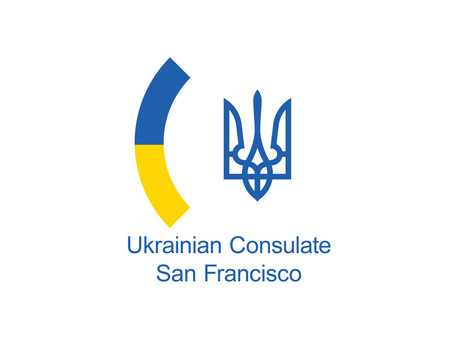 ПРЕС-РЕЛІЗ Генерального консульства України в Сан-Франциско
