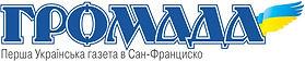 hromada-logo