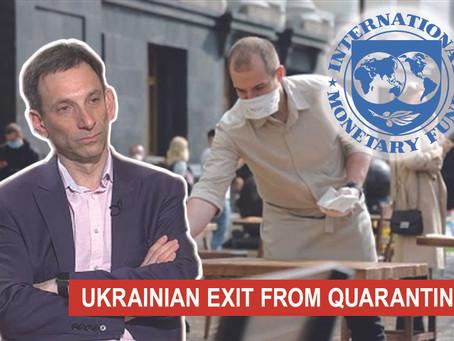 UKRAINIAN EXIT FROM QUARANTINE | Vitaliy Portnykov