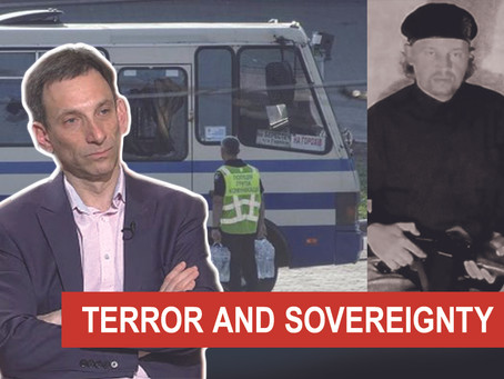 TERROR AND SOVEREIGNTY | Vitaliy Portnykov