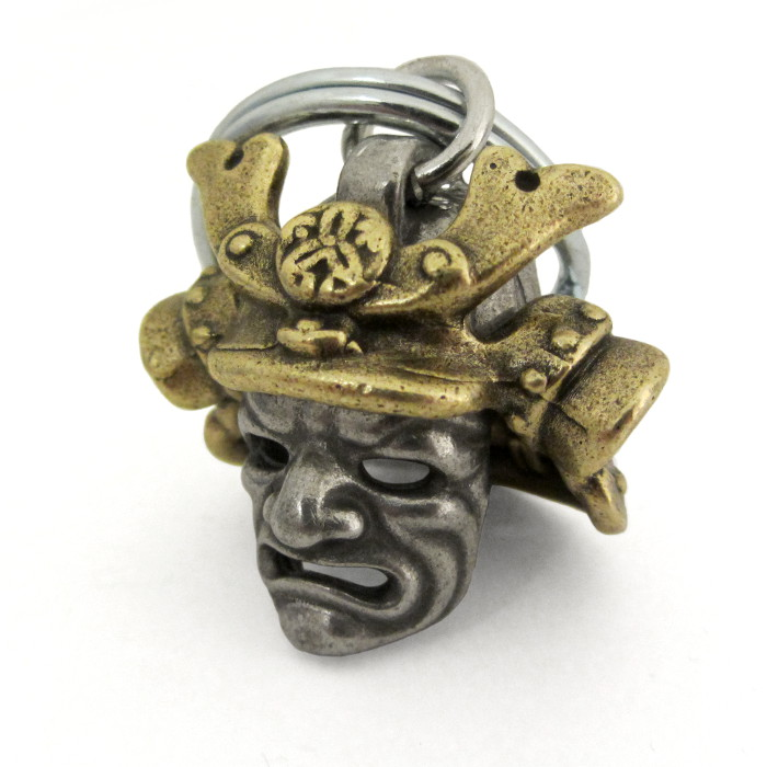 Samurai Helmet Keychain