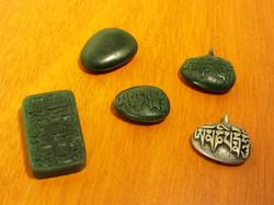 Mani-stone-carvings