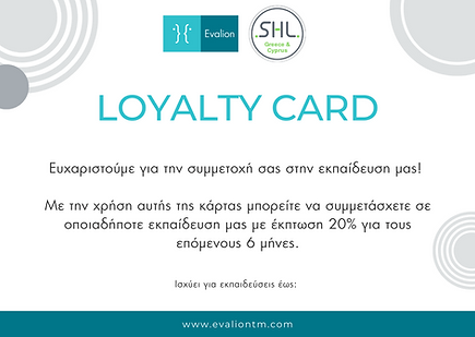 Training-Loyalty Card.png