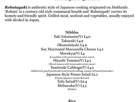 Robatayaki night on Tuesday 18th&25th August and Sushi night on Wednesday 19th&26th August.