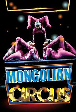 mongolian cirqus poster.jpg
