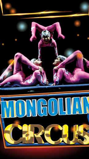 Mongolian Cirqus
