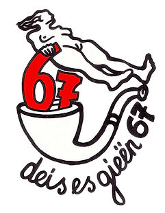 logo67.jpg