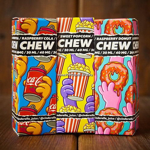 Жидкость Chew salt 30 мл