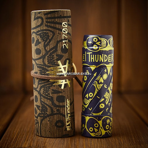 El Thunder 21700 Artist Collection X MAX13