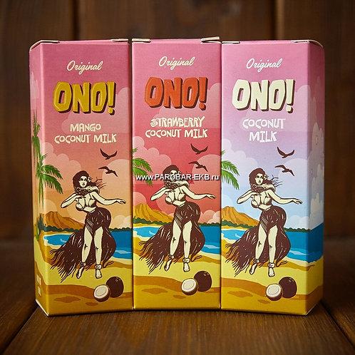 Жидкость ONO! 60 мл USA