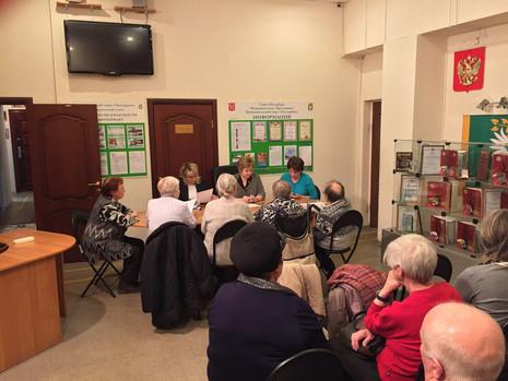 Встреча с активом дома социального обслуживания населения по адресу Пискаревский проспект, дом 50, к