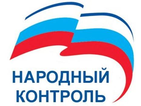Уважаемые жители Санкт-Петербурга!