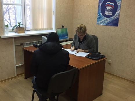Сергеева Вера Владимировна провела прием жителей в региональной общественной приёмной Председателя П