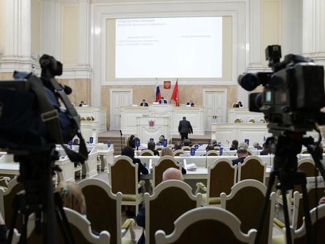 Отчет пресс-службы о заседании ЗС СПб 21 декабря 2016 г.