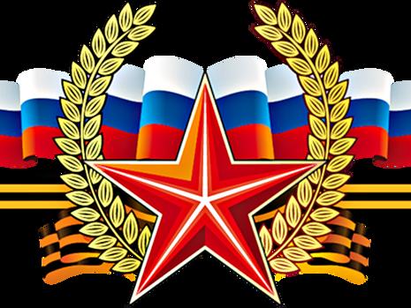 Поздравление Веры Сергеевой с Днем защитника Отечества!