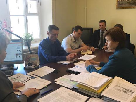 14 июня 2017 года состоялось заседание рабочей группы по вопросу разработки проекта федеральной зако
