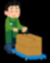 nidai_hakobu_tenin_man_box.png