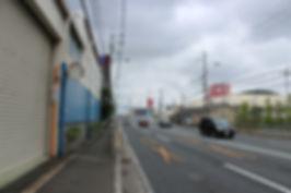 インテリアハーツマナベ 高槻店