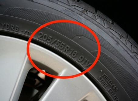 【基礎知識】タイヤのサイズはここを見ればすぐわかる!