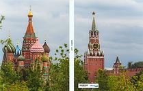 מוסקבה.png