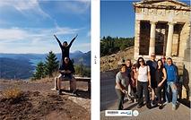 יוון.png