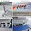 Thumbnail: HL06 - เครื่องซีลสายพานแนวนอน มีล้อเลื่อน รุ่น FRBM-810III