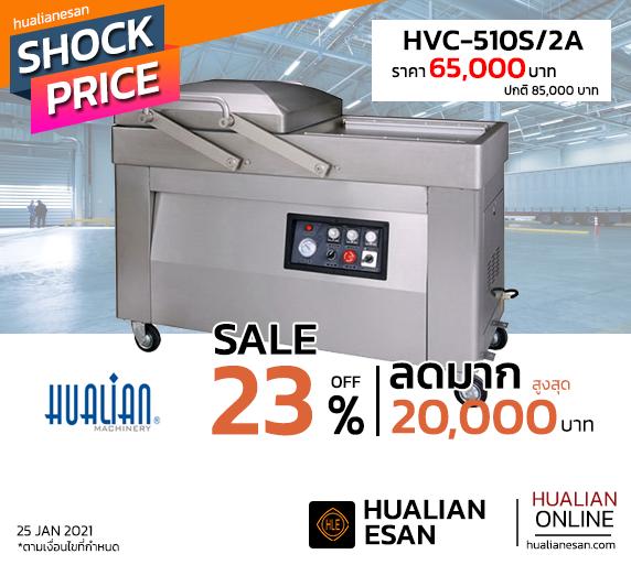 HL11 - 8500 SALE up 65000.png