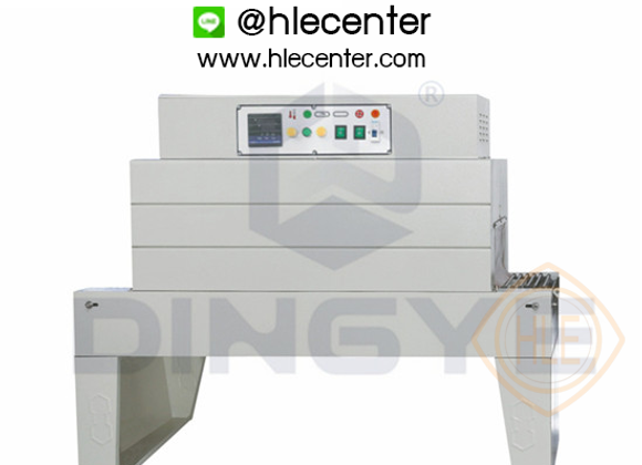 DY31 - BS-A 450x250 Roller Infrared Shrink Tunnel Machine