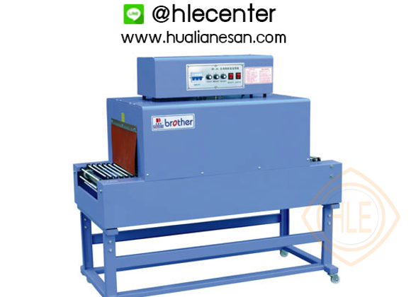 BT05 - BSD-450 Infrared Shrink Tunnel Machine