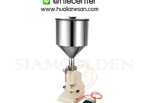 DY27 - Liquid Filling Machine A02